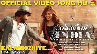 Kalamozhiye Official Video Song HD | Film Namaste India