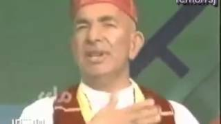 Afghan Herati Song