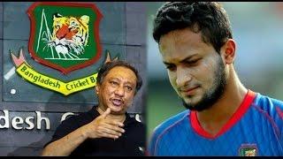 পাপনের মনে যেটা ছিল শেষ পর্যন্ত সেটাই করে ছাড়লেন | Bangladesh cricket news 2017 | Bangladesh cricket