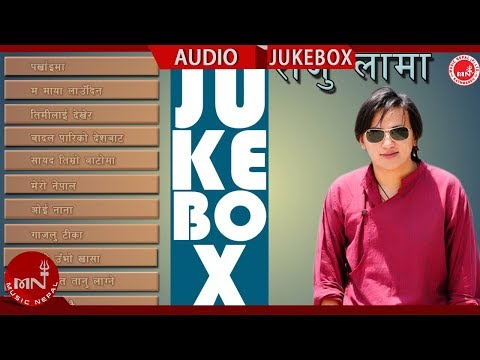 Xxx Mp4 Raju Lama Nepali Hit Songs Collection Audio Jukebox Music Nepal 3gp Sex
