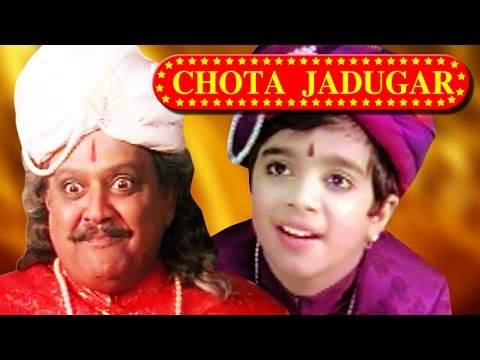 Xxx Mp4 Chota Jadugar Hindi Dubbed Full Movie Kids Film Bollywood Latest Movies 3gp Sex