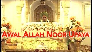 Awwal Allah Noor Upaya   Guru Granth Sahib   Sikh Devotional   Shabad   Sufi   Riyaaz Qawwali (2019)