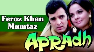 Apradh Full Hindi Movies | Hindi Action Movies | Feroz Khan, Mumtaz | Old Classic Bollywood Movies