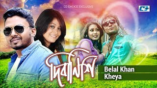 Dibanishi | Belal Khan | Kheya | Shakil | Odhora | Shokhi  | Bangla Hit Music Video Song | FULL HD