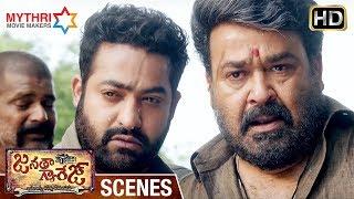 Jr NTR and Mohanlal Emotional Scene | Janatha Garage Telugu Movie Scenes | Samantha | Nithya Menen