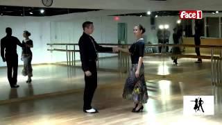 آموزش رقص دو نفره- قسمت 1