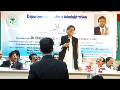 Aligarh Muslim University, Malappuram Centre  enMEET'12  Part 4
