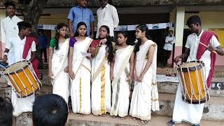 കേരളപ്പിറവി ഗാനം | GHSS Kottappuram Students