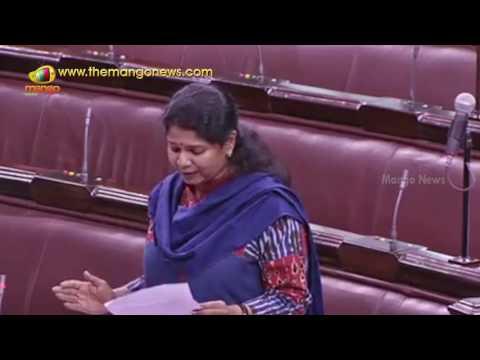 Xxx Mp4 Kanimozhi Remarks Over Indian Medical Council Bill Dentists Bill Rajya Sabha MangoNews 3gp Sex