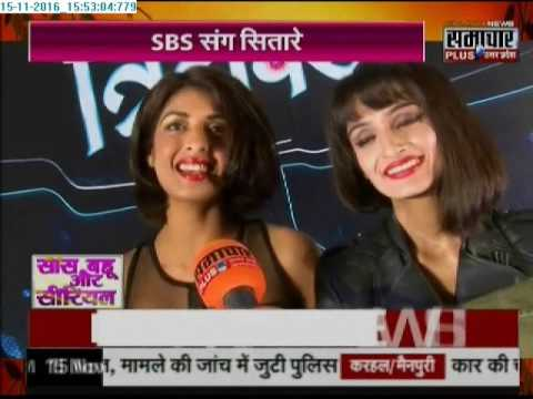 'Trideviyaan' serial actress Special Interview with Samachar Plus