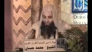 منبر الحكمة (10) الشيخ محمد حسان