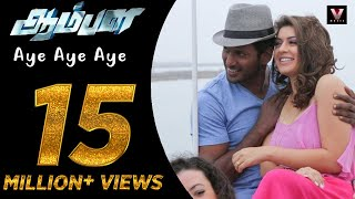 Aye Aye Aye - Official Video Song | Aambala | Vishal,Hansika | Sundar C | Hiphop Tamizha