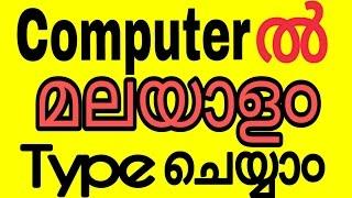 Computer 🖥