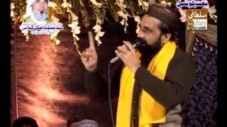 Mrea Murshad Sona By Qari Sahid