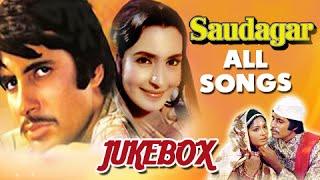 Saudagar - All Songs Jukebox - Amitabh Bachchan, Nutan - Evergreen Hit Classic Songs