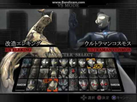 Ultraman Fighting Evolution Rebirth All Characters and Stages