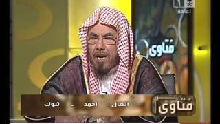 هل على الأبل التي تسرح زكاة رد الشيخ عبد الله المطلق