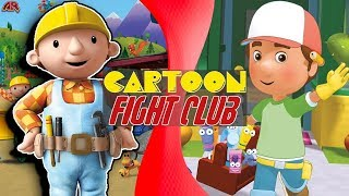 BOB THE BUILDER vs HANDY MANNY! (PBS Kids vs Disney Junior)   CARTOON FIGHT CLUB!