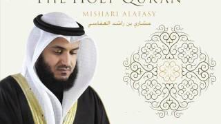 سورة الإسراء كاملة للشيخ مشارى بن راشد العفاسى