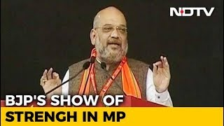 Amit Shah Attacks Rahul Gandhi At Bhopal Event