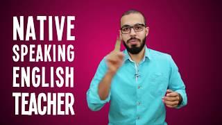ليه تتعلم إنجليزي أونلاين أفضل؟