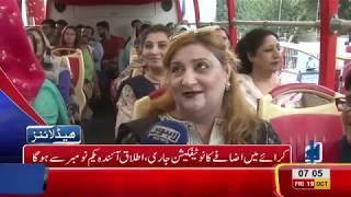07 AM Headlines Lahore News HD – 19 October 2018