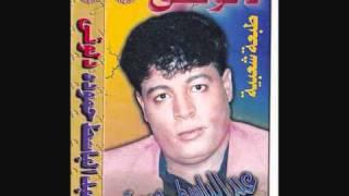 عاندينى - عبد الباسط حمودة