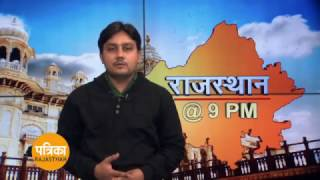 Patrika view on rajasthan high court orders decision on gurjar reservation
