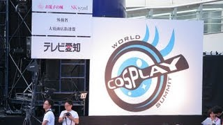 Aventuras Rinescas en Japón (WCS2011)