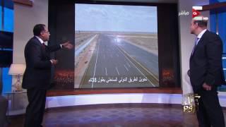 كل يوم - لأول مرة شكل جديد لمدينة بورسعيد الجديدة الصيف القادم