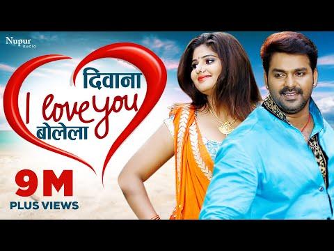 Xxx Mp4 Pawan Singh Diwana I Love You Bolela Yodha Arjun Pandit Bhojpuri Video Songs 2017 3gp Sex