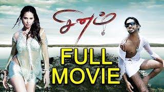 Sinam Full Tamil Movie
