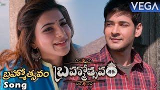 Brahmotsavam Song Teaser Brahmotsavam Movie   Mahesh Babu, Samantha, Kajal Aggarwal