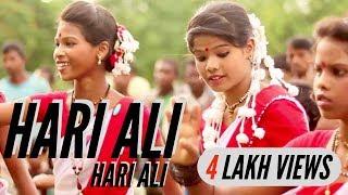 A Mini Tui | Hariali Hariali | Super hit Baganiya video song | Vivek Shyam