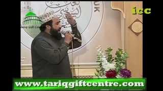 Tu Shah-e-Khobaan tu Jane Jana..Khalid Hasnain Khalid..Mehfil-e-Naat Manchester..4.1.14