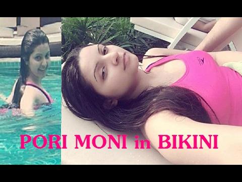 Xxx Mp4 Pori Moni In Bikini পরিমনির বিকিনি পরা গোপন ছবি Bangladeshi Actress Porimoni S Hot Bikini Avatar 3gp Sex