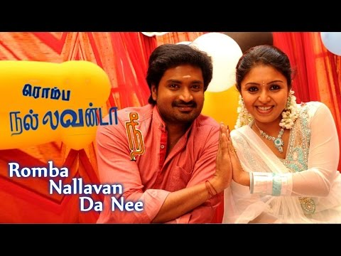 Telugu anchor Syamala latest cute stills at Ram Leela movie audio ...