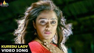 Saroja Songs | Kurreedu Lady Video Song | Vaibhav, Kajal Aggarwal | Sri Balaji Video