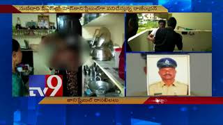 Police constable caught red handed - TV9 NOW