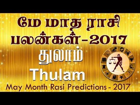 Thulam Rasi (Libra) May Month Predictions 2017 – Rasi Palangal