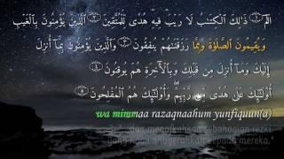 Surat Al-Baqarah 1- 5 Terjemah Indonesia Murottal Muhammad Thoha Al Junaid Versi Anak anak
