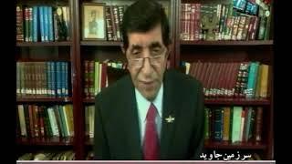 مشترکات ادیان ابراهیمی   07152019 - www.patreon.com/bahrammoshiri