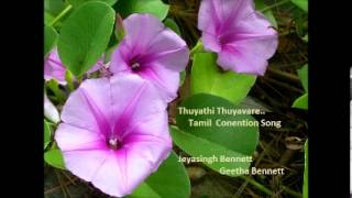 Thuyathi Thuyavane an old Tamil Revival Song