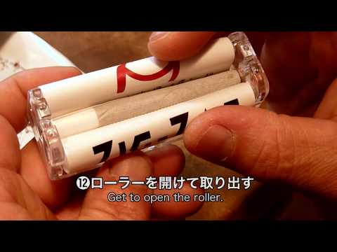 Xxx Mp4 How To Make Your Own CigaretteTSUGE 3gp Sex