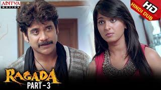 Ragada Hindi Movie Part 3/12 - Nagarjuna, Anushka