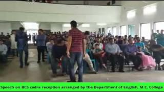 Sultan Ahmed- Speech on BCS cadre reception program arranged by the department of English, M.C. Coll