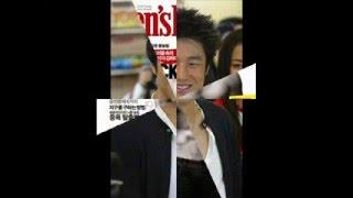 Korean Hot Guys