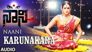 Karunakara Full Song (Audio) ||