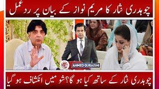 Chudhary Nisar Future In Pakistan Politics   @ Q   23 March 2018   Neo News