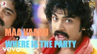 Maa Vaadu - Where Is the Party Video | STR, Sneha | Yuvanshankar Raja